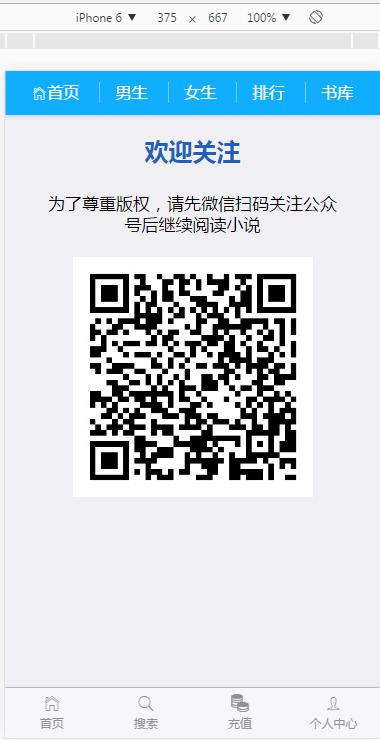 QQ截图20170706122011.png